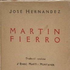 Libros de segunda mano: MARTÍN FIERRO. Lote 161269206