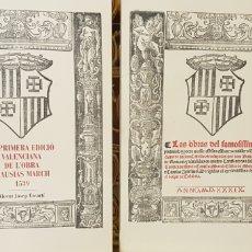 Libros de segunda mano: LA PRIMERA EDICIO VALENCIANA DE AUSIAS MARCH 1539.FACSIMIL. Lote 161879918