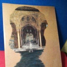 Libros de segunda mano: POEMAS ARÁBIGO-ANDALUCES - SERGE D'URACH - INTERART, 1985. Lote 162841464