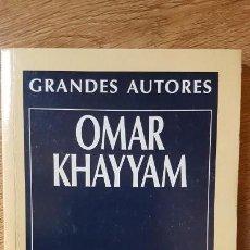 Libros de segunda mano: GRANDES AUTORES. OMAR KHAYYAM. RUBAIYYAT. Lote 164174570