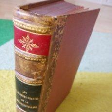 Libros de segunda mano: LAS MIL MEJORES POESIAS DE LA LENGUA CASTELLANA.. Lote 165060084