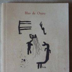 Libros de segunda mano: BLAS DE OTERO. PIDO LA PAZ Y LA PALABRA. POESÍA ESPAÑOLA. BILBAO. TORRELAVEGA. CANTABRIA. FACSÍMIL.. Lote 165578222