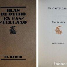 Libros de segunda mano: OTERO, BLAS DE. EN CASTELLANO. POEMAS. SEGUNDA EDICIÓN. 1977 [«EL BARDO»].. Lote 165947802
