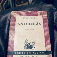 Libros de segunda mano - Antología. Manuel Machado - 167522260