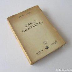Libros de segunda mano: OBRAS COMPLETAS - RUBEN DARIO. Lote 167776212