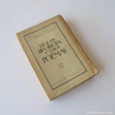 Libros de segunda mano: LAS VOCES, LIRA HEROICA Y OTROS POEMAS - AMADO NERVO. Lote 168245484