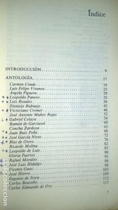 Libros de segunda mano: LIRICA ESPAÑOLA DE HOY. JOSE LUIS CANO. CATEDRA. - Foto 2 - 58069156