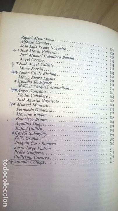 Libros de segunda mano: LIRICA ESPAÑOLA DE HOY. JOSE LUIS CANO. CATEDRA. - Foto 3 - 58069156