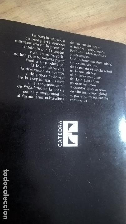 Libros de segunda mano: LIRICA ESPAÑOLA DE HOY. JOSE LUIS CANO. CATEDRA. - Foto 7 - 58069156