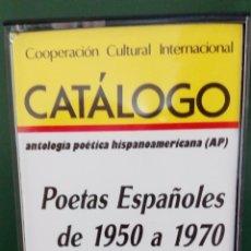 Libros de segunda mano: GLORIA FUERTES GRABACIÓN RECITANDO. POETAS ESPAÑOLES 1950-70. LITERATURA, POESÍA CONTEMPORÁNEA. Lote 168546704