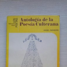 Libros de segunda mano: ANTOLOGÍA DE LA POESÍA CULTERANA. Lote 168873162