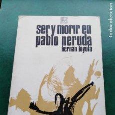 Libros de segunda mano: SER Y MORIR EN PABLO NERUDA. EDITADO EN CHILE.. Lote 169030696