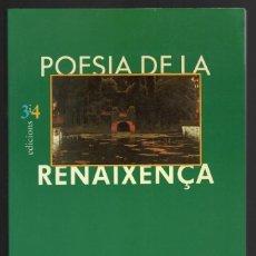 Libros de segunda mano: POESIA DE LA RENAIXENÇA - LLIBRES CLAU 1994. Lote 169152680