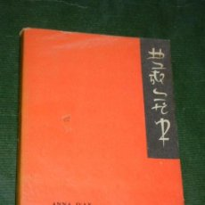 Libros de segunda mano: INSOMNI ENTRE FULLES, DE ANNA D'AX (NURIA SAGNIER) 1953 - NUMERADO 310/500. Lote 169221540