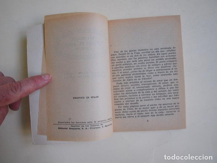 Libros de segunda mano: 6 LIBROS DE LA COLECCIÓN LAUREL Nº 7, 9, 11, 14, 25 Y 32, SUS MEJORES POESÍAS - BRUGUERA 1955-1961 - Foto 14 - 169222300