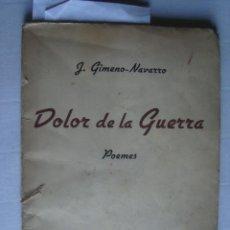 Libros de segunda mano: JOSEP GIMENO-NAVARRO - DOLOR DE LA GUERRA. POEMES (FORJA, 1937). SIGNAT I DEDICAT PER L'AUTOR CATALÀ. Lote 169269440