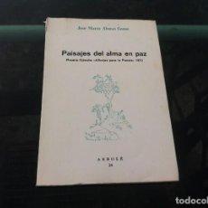 Libros de segunda mano: JOSÉ MARÍA ALONSO GAMO. PAISAJES DEL ALMA EN PAZ. PREMIO EJÉRCITO ALFORJAS.... 1976. Lote 169600512