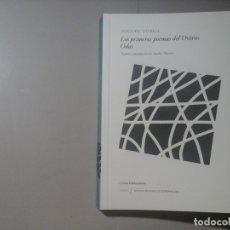 Libros de segunda mano: MIGUEL TORGA. LOS PRIMEROS POEMAS DEL DIARIO ODAS. 1ª EDICIÓN. AMADOR PALACIOS. POESÍA PORTUGUESA. Lote 169769492