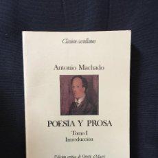 Libros de segunda mano: POESÍA Y PROSA DE ANTONIO MACHADO. TOMO I, INTRODUCCIÓN. Lote 169827408