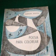 Libros de segunda mano: CUADERNO DE POESIA DE AQUILES NAZOA. Lote 170208856