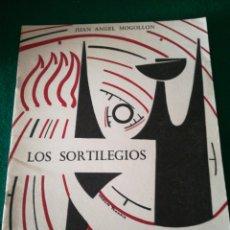 Libros de segunda mano: CUADERNO DE POESÍA DE JUAN ANGEL MOGOLLÓN. Lote 170210304