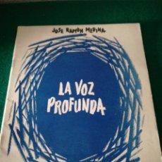 Libros de segunda mano: CUADERNO DE POESÍA DE JOSE RAMÓN MEDINA. Lote 170212118
