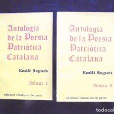 Libros de segunda mano: ANTOLOGIA DE LA POESIA PATRIÒTICA CATALANA I-II EMILI SEGUÉS IMPECABLE 1976 EDICIONS CATALANES PARIS. Lote 171836197