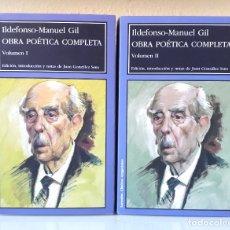 Libros de segunda mano: ILDEFONSO-MANUEL GIL / OBRA POÉTICA COMPLETA / LARUMBE 2005 (1ª EDICIÓN). Lote 173988499