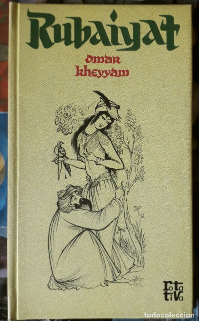 OMAR KHEYYAM . RUBAIYAT (Libros de Segunda Mano (posteriores a 1936) - Literatura - Poesía)