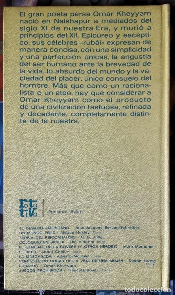 Libros de segunda mano: Omar Kheyyam . Rubaiyat - Foto 2 - 174578437