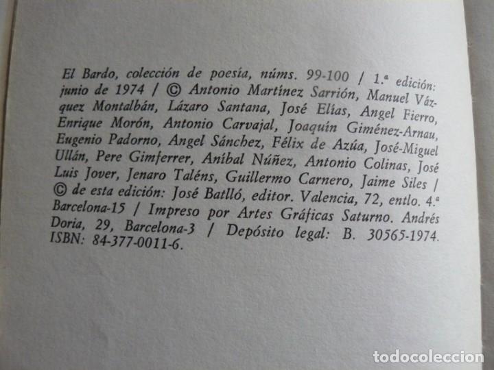 Libros de segunda mano: POETAS ESPAÑOLES POSCONTEMPORANEOS - EL BARDO - BARCELONA 1ª EDICION 1974 - Foto 2 - 174609024