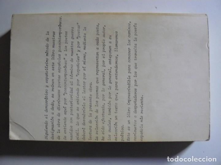 Libros de segunda mano: POETAS ESPAÑOLES POSCONTEMPORANEOS - EL BARDO - BARCELONA 1ª EDICION 1974 - Foto 3 - 174609024