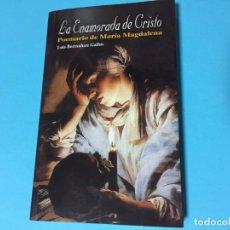 Libros de segunda mano: LIBRO LA ENAMORADA DE CRISTO POEMARIO DE SANTA MARÍA MAGDALENA LUIS BERASELUCE GALBIS 210 PÁGINAS. Lote 222174303