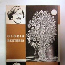 Libros de segunda mano: ALAMO BLANCO 2. GLORIA RENTERIA. AÑO 1976. 210 PÁGINAS. DEDICADO Y FIRMADO POR LA AUTORA.. Lote 175446222
