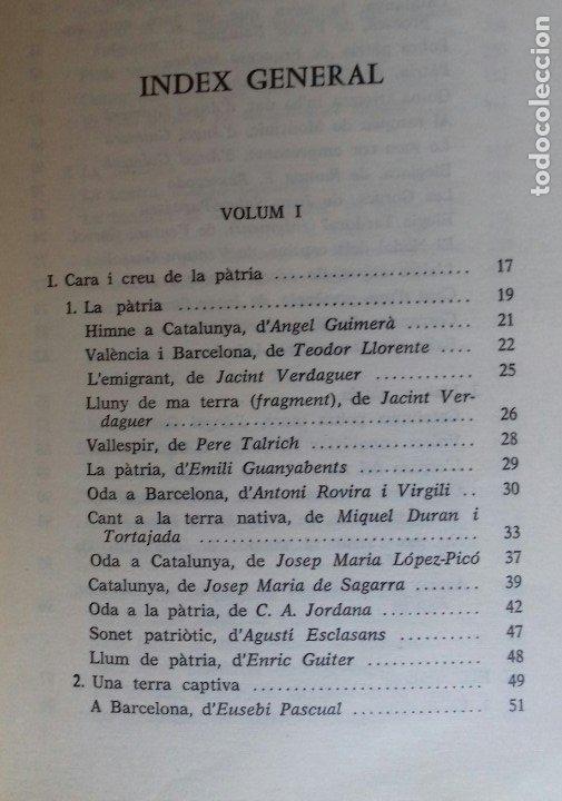Libros de segunda mano: ANTOLOGIA DE LA POESIA PATRIOTICA CATALANA. EMILI SEGUÉS. 2 VOLS. EDICIONS CATALANS DE PARIS 1976. - Foto 7 - 176222548