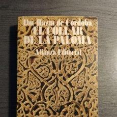 Libros de segunda mano: EL COLLAR DE LA PALOMA. IBN HAZM DE CÓRDOBA - . - ALIANZA EDITORIAL. Lote 176279092