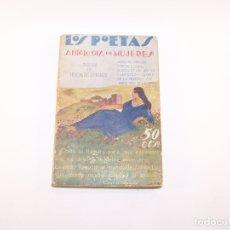 Libros de segunda mano: LOS POETAS. ANTOLOGÍA DE MUJERES. VVAA. AÑO II. Nº46. MADRID. 1929.. Lote 221990373