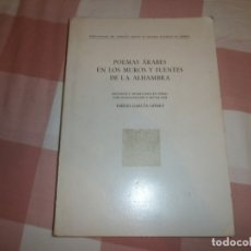 Libros de segunda mano: POEMAS ÁRABES EN LOS MUROS Y FUENTES DE LA ALHAMBRA (1985). Lote 176858198