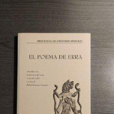 Libros de segunda mano: EL POEMA DE ERRA. ED. CLÁSICAS. Lote 177428977