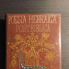 Libros de segunda mano: POESÍA HEBRAICA POSTBÍBLICA J. MILLÁS VALLICROSA (SELECCIÓN Y TRADUCCIÓN) EDITOR: JOSÉ JANÉS . Lote 177960254
