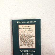 Libros de segunda mano: ANTOLOGÍA POÉTICA - RAFAEL ALBERTI - ILUSTRACIONES DE RAFAEL ALBERTI - EDITORIAL ÓPTIMA. Lote 178123167