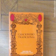 Libros de segunda mano: CANCIONERO TRADICIONAL - JOSÉ MARÍA ALÍN. Lote 178210497
