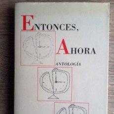 Libros de segunda mano: ENTONCES, AHORA ANTOLOGÍA (POESÍA) ** AYUNTAMIENTO DE RIVAS-VACIAMADRID. Lote 178606703