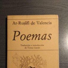Libros de segunda mano: POEMAS . - AR-RUSAFI DE VALENCIA. POESIA HIPERION, . Lote 178805113