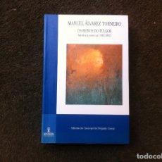 Libros de segunda mano: MANUEL ÁLVAREZ TORNEIRO. OS REINOS DO FULGOR. ANTOLOXÍA ESENCIAL (1982-2002) AÑO 2002. Lote 179950868