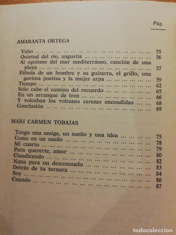 Libros de segunda mano: POEMAS (PRIMERA SELECCIÓN DE NUEVAS VOCES) LOLA DEAN - PILAR MONZÓN - AMARANTA ORTEGA ... - Foto 4 - 180175136