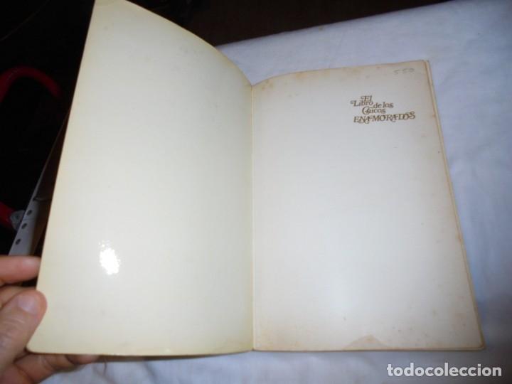 Libros de segunda mano: EL LIBRO DE LOS CHICOS ENAMORADOS(POEMAS DE AMOR PARA NIÑOS).ELSA ISABEL BORNEMANN.ILUSTRACIONES GUI - Foto 2 - 181134678