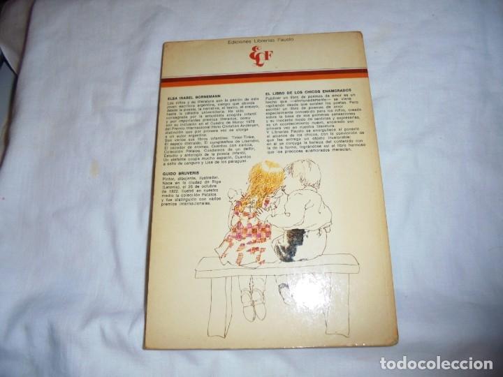 Libros de segunda mano: EL LIBRO DE LOS CHICOS ENAMORADOS(POEMAS DE AMOR PARA NIÑOS).ELSA ISABEL BORNEMANN.ILUSTRACIONES GUI - Foto 10 - 181134678