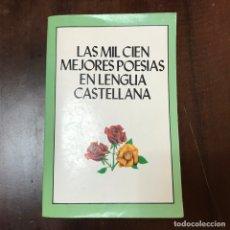 Libros de segunda mano: LAS MIL CIEN MEJORES POESÍAS EN LENGUA CASTELLANA. Lote 181568942