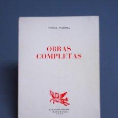 Libros de segunda mano: OBRAS COMPLETAS - CHONA MADERA - DEDICADO - BARCELONA 1979 . Lote 181768128